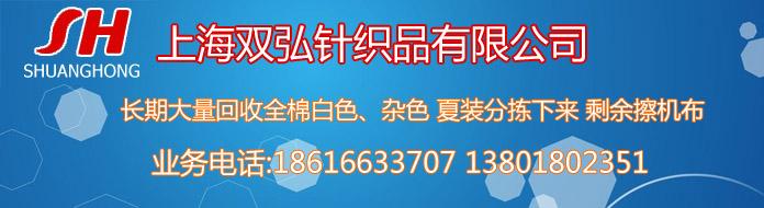 中国旧衣服网计划方针