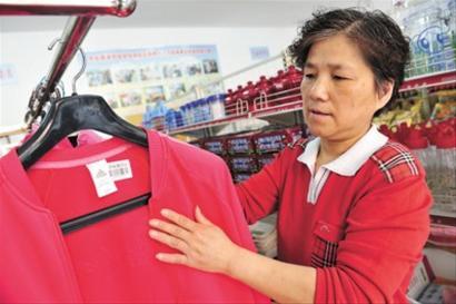 旧衣服买卖,二手服装买卖市场