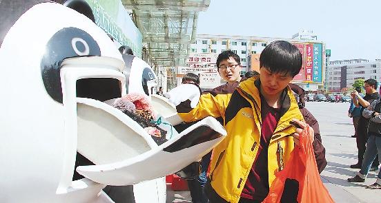杭州市旧衣服捐赠回收项目