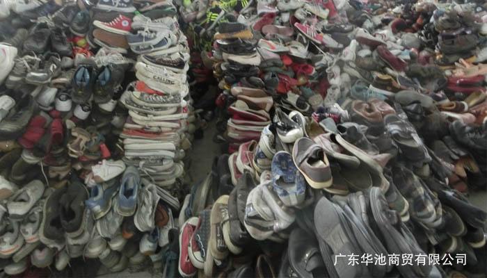 广州华池商贸有限公司的旧鞋子照片