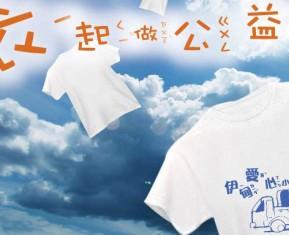 中国旧衣服拟杭州试点,建立健全的旧衣服回收体系