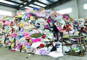 旧衣服怎么处理,回收的旧衣服处理方法