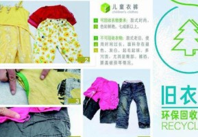 旧衣服行业学堂试运行,杭州,河北教学点