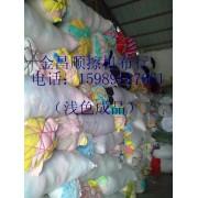 出售擦机布、布头(杂色布碎、浅色布碎、白色布碎)