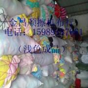 出售大量擦机布、碎布(白色、杂色、浅色)布头