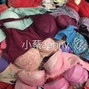 专业长期大量出口二手夏季旧衣服胸罩/文胸