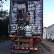 温州苍南专业长期大量出口非洲二手夏装旧衣服工厂