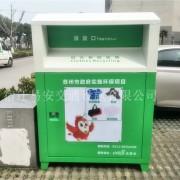 供应旧衣物回收箱 旧衣物回收箱专业生产厂家 易安交通