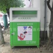供应旧衣服回收箱厂家 厂家直销旧衣服回收箱