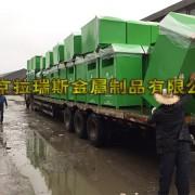 江苏厂家批发零售旧衣回收箱 爱心衣物捐赠回收箱 旧衣服回收箱