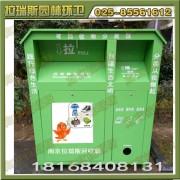 旧衣回收箱、旧衣物回收箱、旧衣服回收箱、爱心回收箱 商家主营