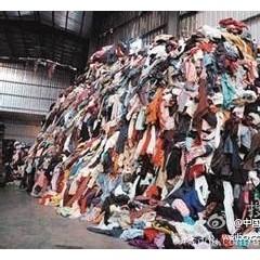 回收旧羽绒服