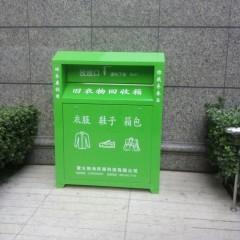 旧衣服回收箱 旧衣服回收箱厂家 直销