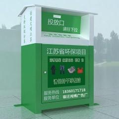 旧衣服回收箱厂家,旧衣回收箱价格,定制旧衣回收箱批发