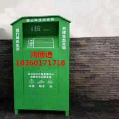 宿迁市鸿博广告专业制作旧衣服回收箱,欢迎领导来我厂参观洽谈