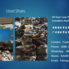 旧鞋子和旧衣服出口合作