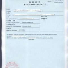 办理CIQ辐射证,办理出口孟加拉国辐射证