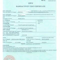 办理放射证,出口放射性证书