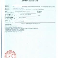 办理品质证,出口阿尔及利亚品质证