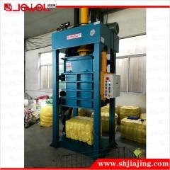 专注液压旧服装打包机生产服务20年——上海佳竞机械