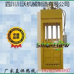 【重庆】100公斤服装打包机|提箱打包机%厂家直销%售后保障