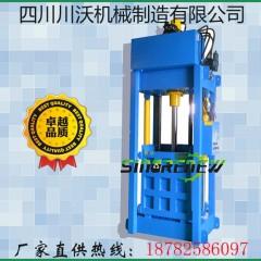 【成都】100吨立式液压提箱服装打包机%哪家质量好