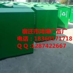 旧衣回收箱生产厂家,旧衣回收箱厂家批发