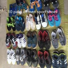 福建晋江专业出售二手鞋厂家