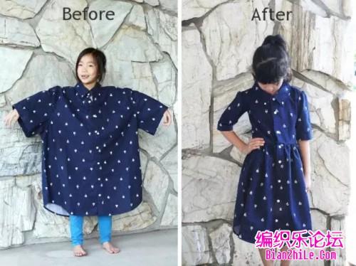 旧衣服改造成收腰连衣裙1