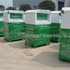 工厂定制旧衣回收箱 旧衣服回收箱 爱心旧衣物回收箱