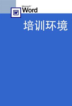 中国旧衣服网行业培训网点简介