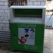 旧衣服回收箱
