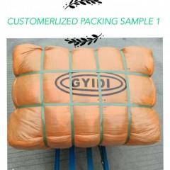 中山工厂提供定制式的客户包装