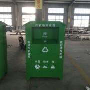 旧衣服回收箱厂家