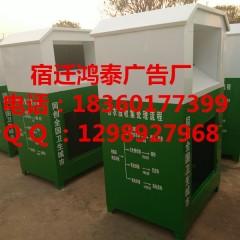 最新款旧衣回收箱,旧衣回收箱厂家