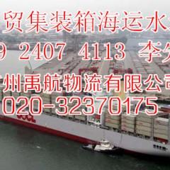 广东到灌南塑料海运