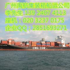 东莞到响水塑料海运