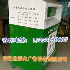 江苏工厂 旧衣服回收箱小区衣物回收箱