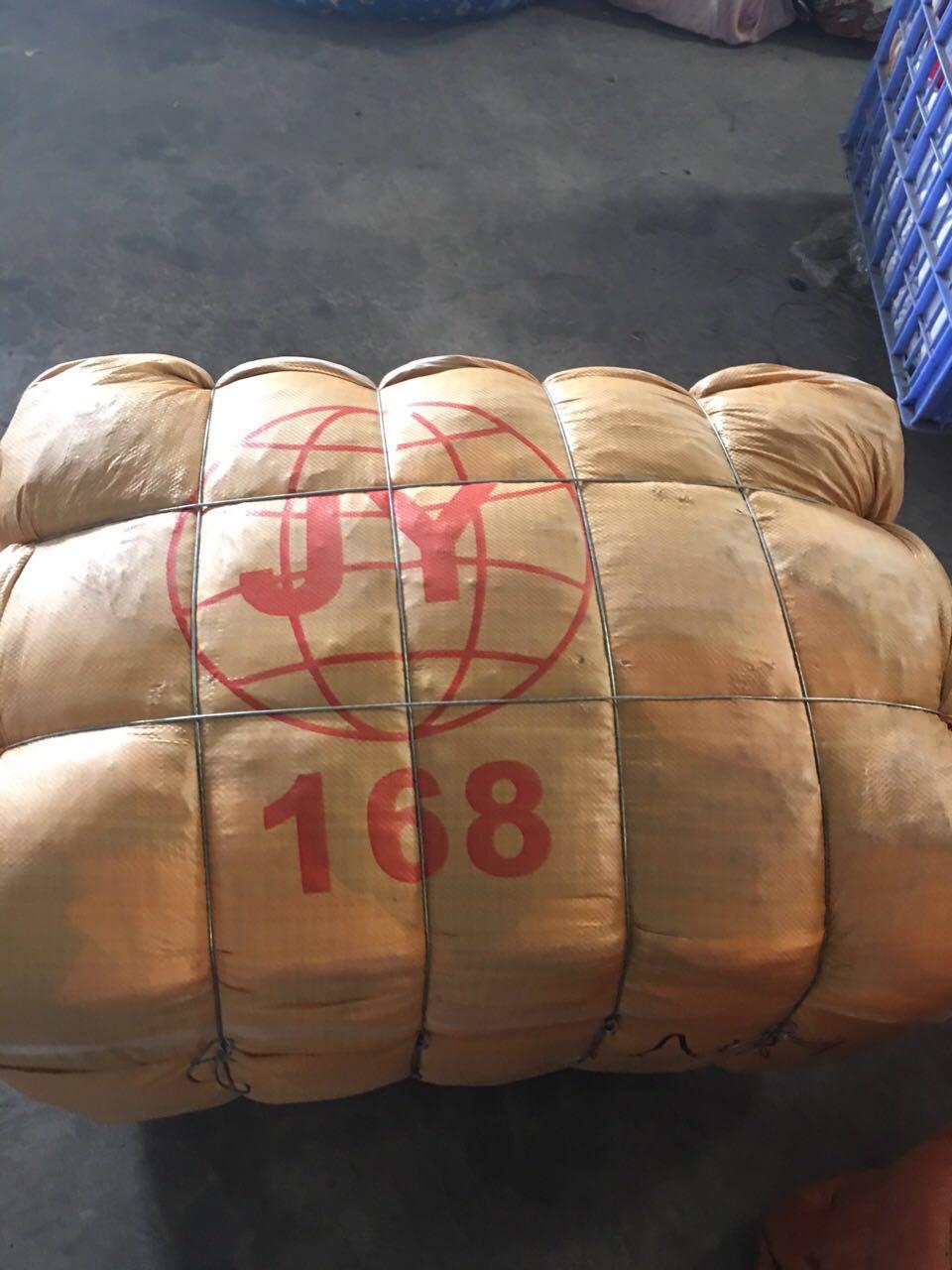 广州聚源美环保有限公司
