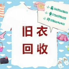 长期供应旧衣服统货,夏装冬装,废料