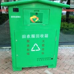江苏旧衣服回收箱厂家直销 小区旧衣回收箱制作