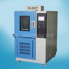 温湿度试验箱厂家 温湿度试验箱故障维修 温湿度试验箱哪家好