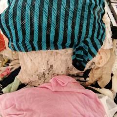 广州市万义新科技有限公司出口精品夏装--针织衫