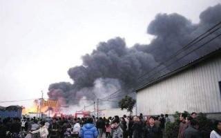 白云区废品站起火事件何以掀起对旧衣服工厂的大整顿?