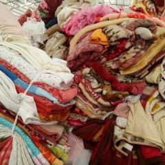 广州市万义新科技有限公司出口其他精品--毛毯