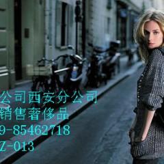 西安高价寄售品牌衣物