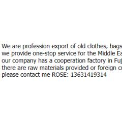 专业出口冬装 profession export