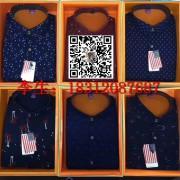 品牌美国保罗保暖衬衫库存批发尾货,厂家直供批发商