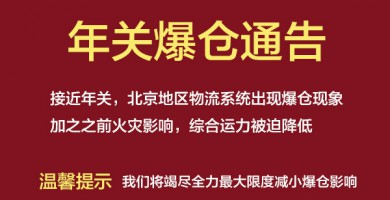 致:北京地区白鲸鱼用户一封公开信