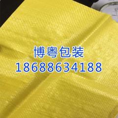 专供旧衣服包装材质,编织黄膜,各种编织袋